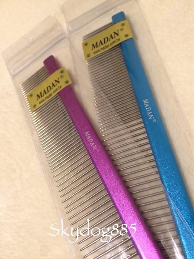 画像1: MADAN★グルーミングコーム・ステンレス&アルミニウム・19×3cm・ブルー