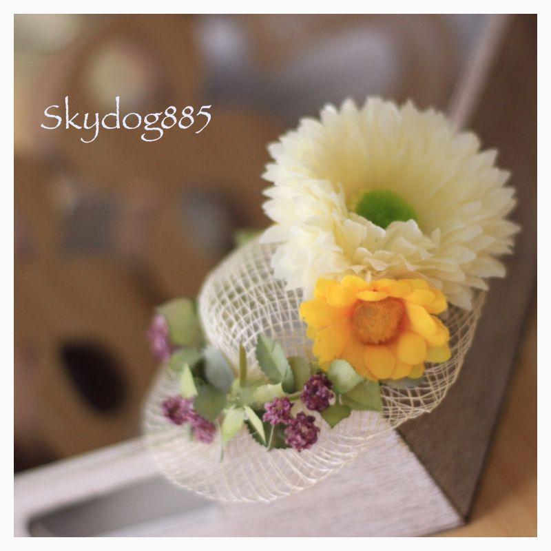 画像1: ★SALE★ガーベラ&デージー♡アレンジ帽子♡ホワイト