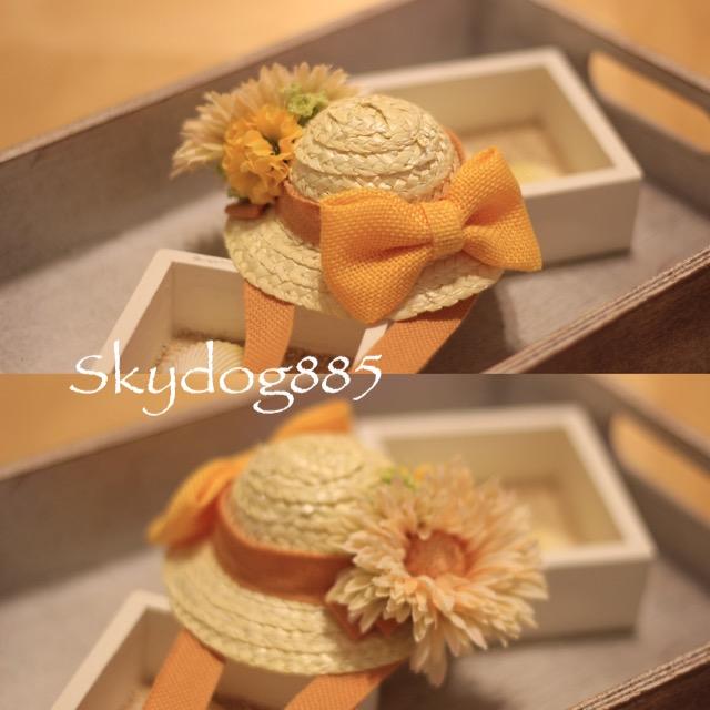 画像1: ソフィの帽子♡イエロー&淡いオレンジ