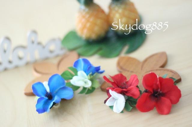 画像1: ハワイアンflower♡ツーノットゴムセット♡カラー選択