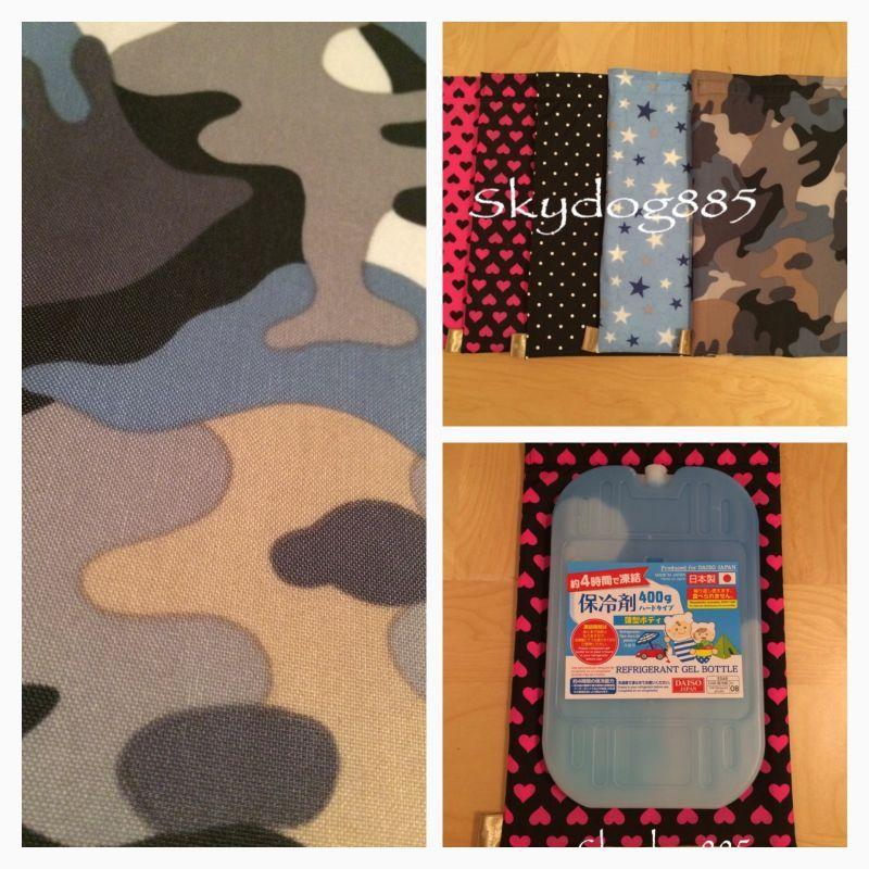 画像1: 保冷剤ケース♡camouflage♡防水生地(アルミシート入り)