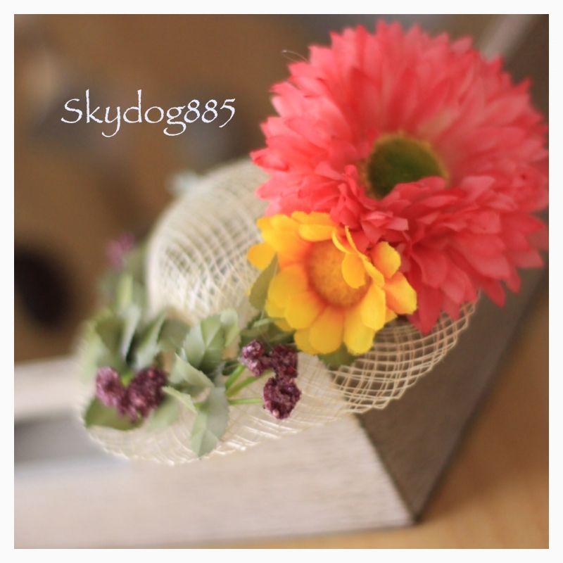 画像1: ★SALE★ガーベラ&デージー♡アレンジ帽子♡濃いピンク
