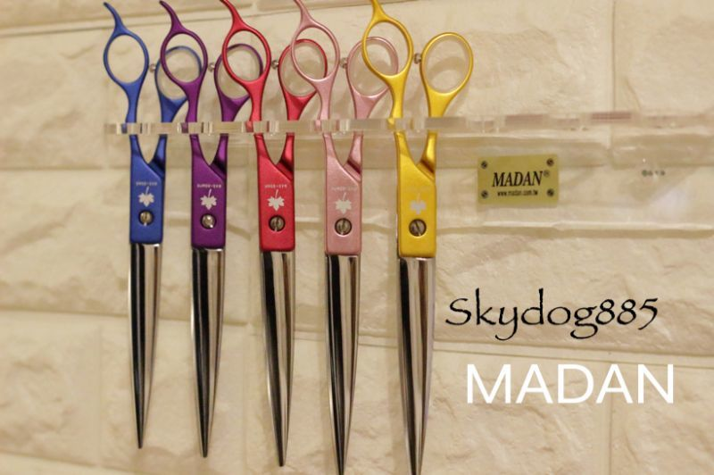 画像1: MADAN★ストレートシザー8.5インチ color選択